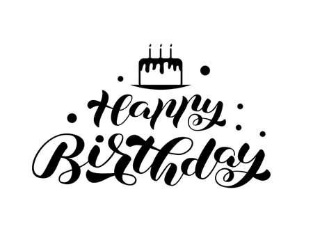 Happy birthday rush lettering. Vector stock illustration for card or banner Illusztráció