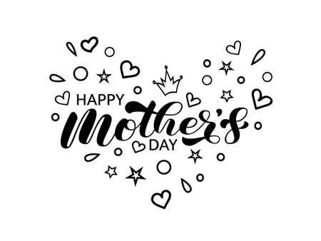 Happy Mother's day brush lettering. Vector stock illustration for poster or banner