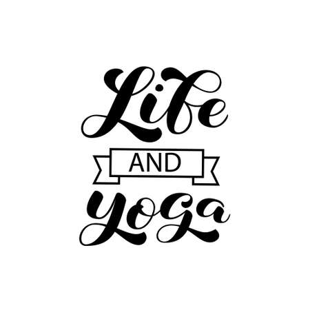 Vector stock illustration. Life and Yoga brush lettering for banner or card Illusztráció