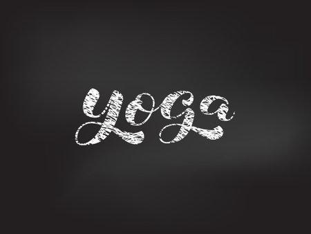 Vector stock illustration. Yoga brush lettering for banner or card
