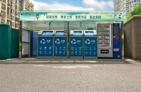 Smart eco trash cans in China segregate waste. Municipal computerized automatic system for rubbish waste and recycling. Garbage, Organics and Recycling utilization for clean city. Ecology concept Editorial