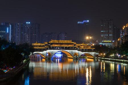 CHENGDU, CHINA - NOV 24: Anshun Bridge Light Up at Night in Chengdu China Nov 24 2017   Redakční