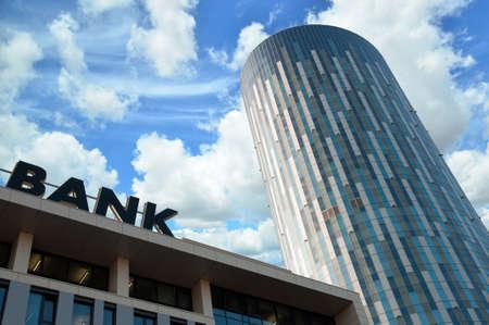 은행 스톡 콘텐츠 - 43049272