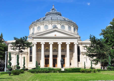 Romanian Atheneum, an important concert hall and a landmark, in Bucharest.