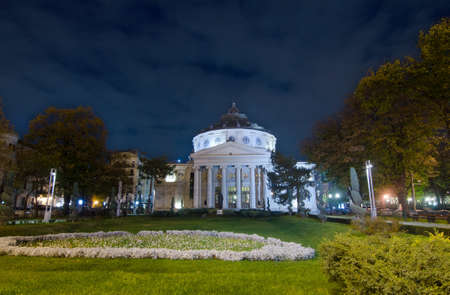 nightscene: Bucharest Nightscene - Romanian Atheneum, an important concert hall and a landmark for Bucharest.