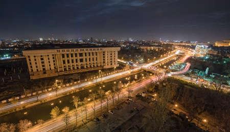 bucuresti: Bucharest Nightscene