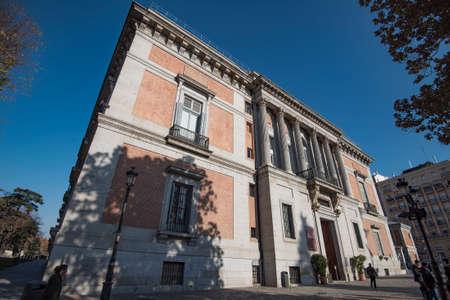 paseo: Madrid, Spain - December 21, 2015: One of the entrances of Prado National Art Museum.