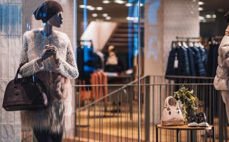 elegant women clothing store