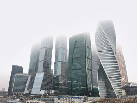 OCTOBER 1st, 2018 - Moscow International Business Center Moscow City , Russia. View of business center at foggy autumn day Redakční