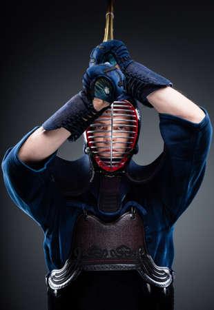 kendo: Portrait of kendoka with bokuto