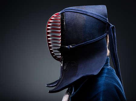 kendo: Profile of kendoka in men  Japanese martial art of sword fighting