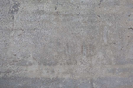 roughly: Texture of grunge concrete background Stock Photo