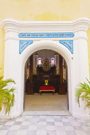 WILLEMSTAD, CURACAO - JANUARY 9, 2018: Courtyard entrance to the jewish Synagogue Mikve Israel-Emanuel in Willemstad.