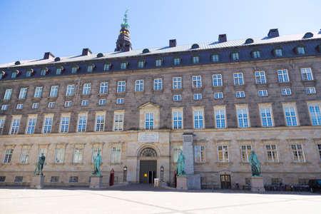 government building: Government Building Borgen in the City of Copenhagen