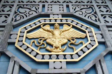 Close-up Garuda door at Thailand General Post Office Bangkok photo