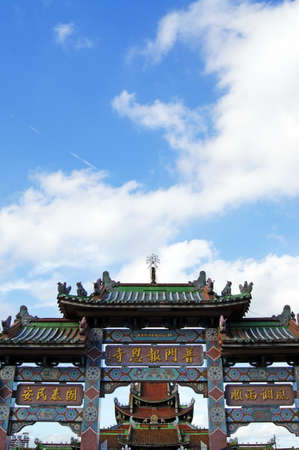 chinese temple gate against blue sky photo