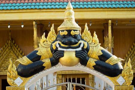 Black deity called Rahu a God of the indian