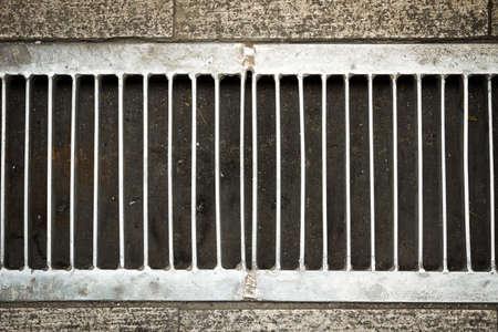 Metal part of water drain