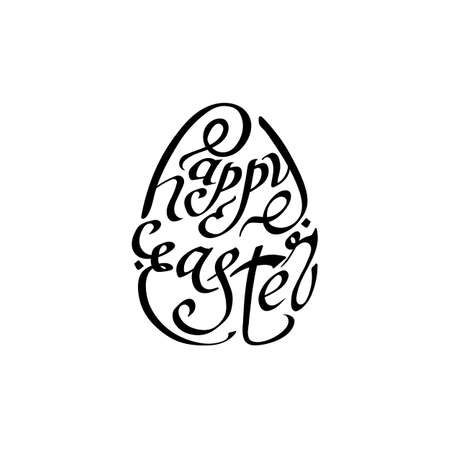 egg shaped Happy Easter phrase. handwritten text calligraphic slogan. design element for greeting card, banner, invitation, postcard, vignette, flyer. black and white vector illustration.