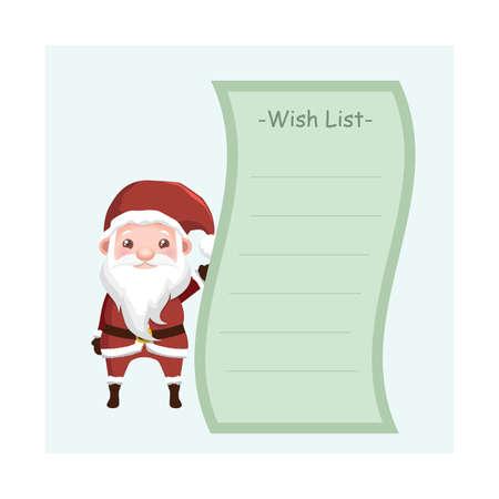 wishlist: Wishlist for Santa Illustration