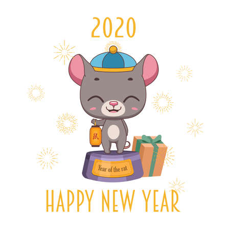 Happy New Year greeting with cute rat Illustration