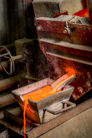 smelter: Siberia, Russia - August 13, 2014: moulting gold