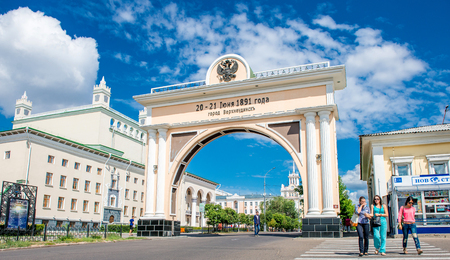Ulan-Ude, Russia - July 30th 2016: Triomphe Tsars Gate