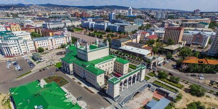 buryatia: Ulan-Ude city a capital in buryatia at summer