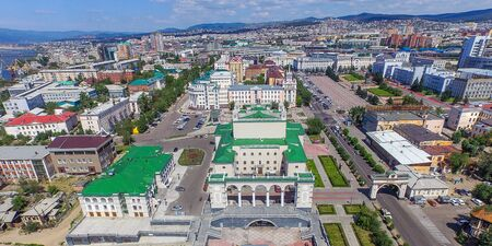 Ulan-Ude city a capital in buryatia at summer