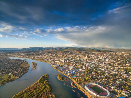 Top view of the city of Ulan-Ude. The Republic of Buryatia. Siberia. Russia. Stock Photo
