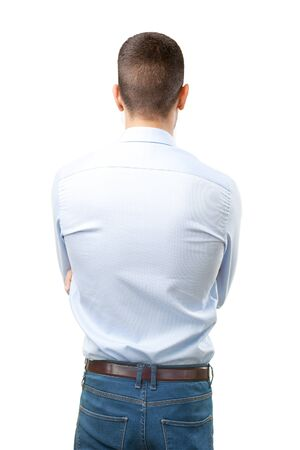 casual business man: Young man back