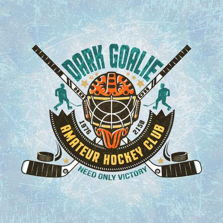 ホッケー チームのゴールキーパーのマスク、交差のホッケーのスティック、パック、ホッケー選手シルエット、ビンテージ バナーのエンブレム。氷