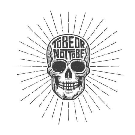 무서운 두개골 빈티지 그림 흰색으로 격리 단어 수 또는되지. 스톡 콘텐츠 - 80354302