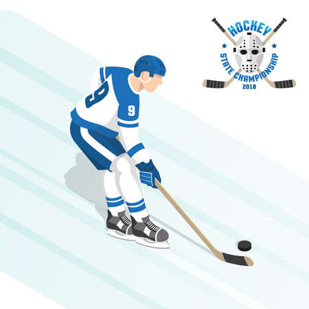 Ice hockey player with puck in white blue uniforms during the game on ice.