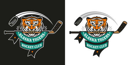 Hockey Club logo with the tiger, stick and ribbon.