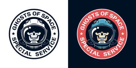Space badge with skull pilot in helmet Иллюстрация