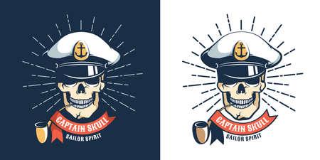 Captain skull head with the pipe - retro icon