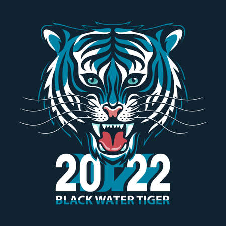 Black water tiger - symbol of the 2022 new year
