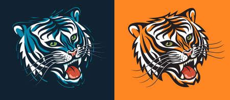 Half-turn tiger head growls - logo style