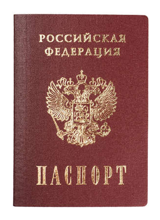 unusual angle: Russian passport isolated on the white background