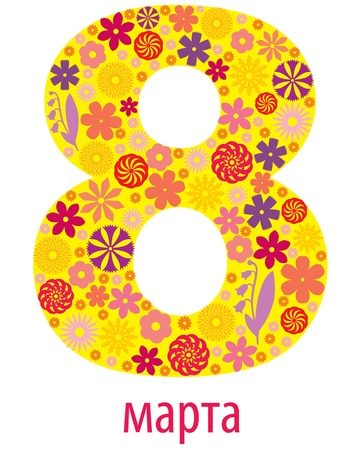 8 march: 8 March congratulations card Illustration