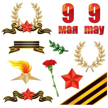 Set elements for design congratulations 9 may – Victory day