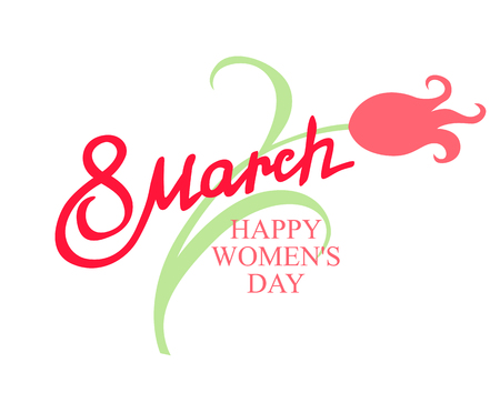 march 8: Vector illustrations of March 8 Women day greeting icon with pink tulips isolated on white background Illustration