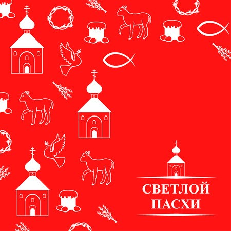 red cross red bird: Vector illustrations of Happy Orthodox Easter card on red background
