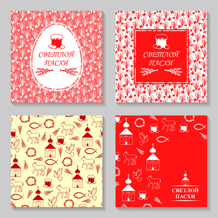 red cross red bird: Vector illustrations of Easter Orthodox card set