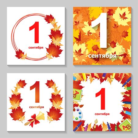 Vector illustrations of September 1 school congratulatory cards set Illustration