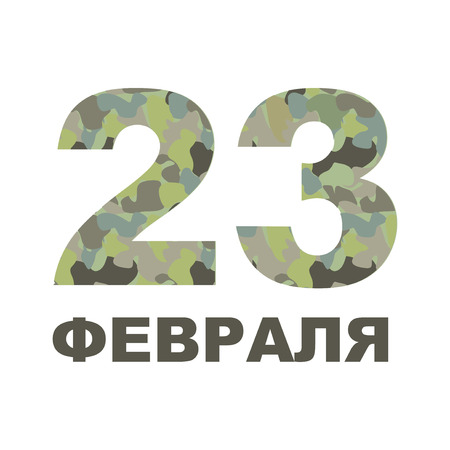 illustrations of February 23 Defender of the Fatherland Day