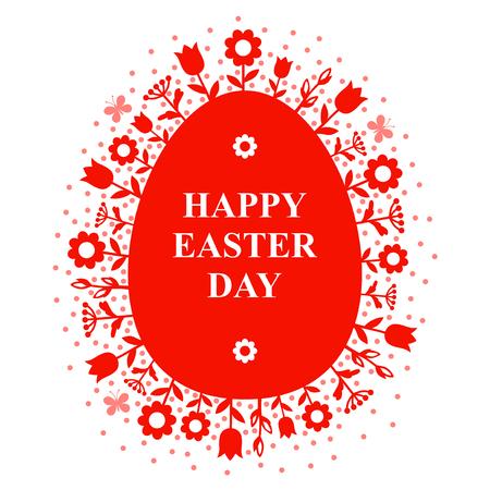 Vector illustrations of Easter greeting flowers egg Иллюстрация