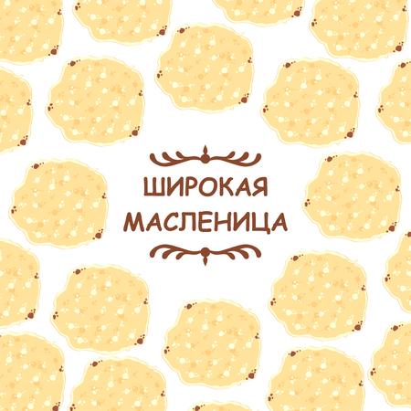 Vector illustrations of Maslenitsa congratulatory cartoon card Иллюстрация