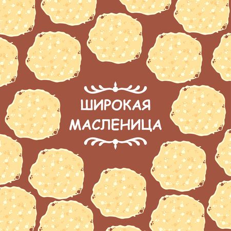 Vector illustrations of Maslenitsa congratulatory cartoon card Stock Illustratie